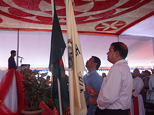 Presentation of the Flags at the Inaugural Orientation of Notre Dame College Mymensingh