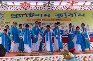 Welcoming Dance by Students in the Jubilee Celebration