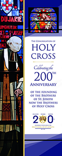 200th Brothers Anniversary Banner